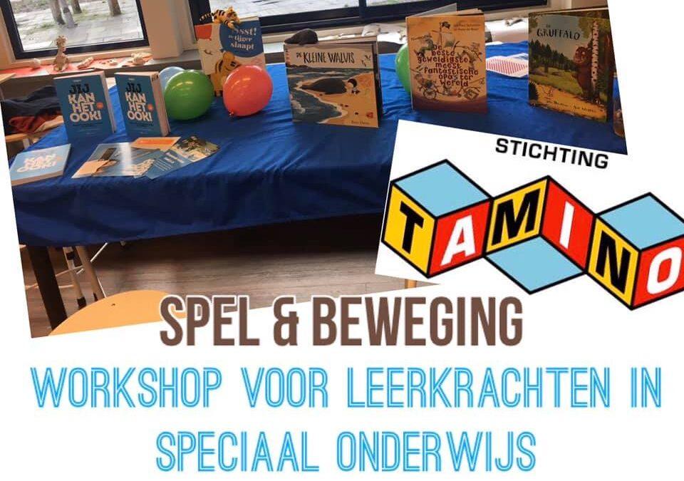 workshop Spel & Beweging leerkrachten SBO